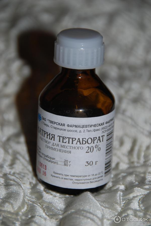 Тетраборат натрия — википедия. что такое тетраборат натрия