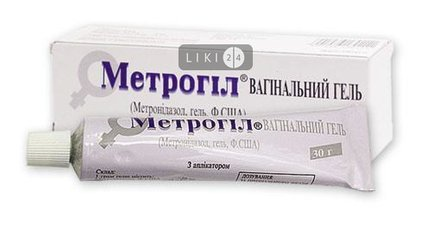 Метронидазол это антибиотик или нет, группа препарата