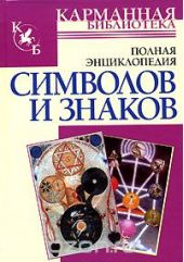 Символизм в русской литературе