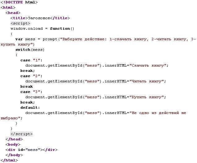 Bash-скрипты, часть 6: функции и разработка библиотек