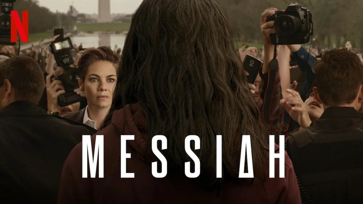 Мессия — википедия. что такое мессия