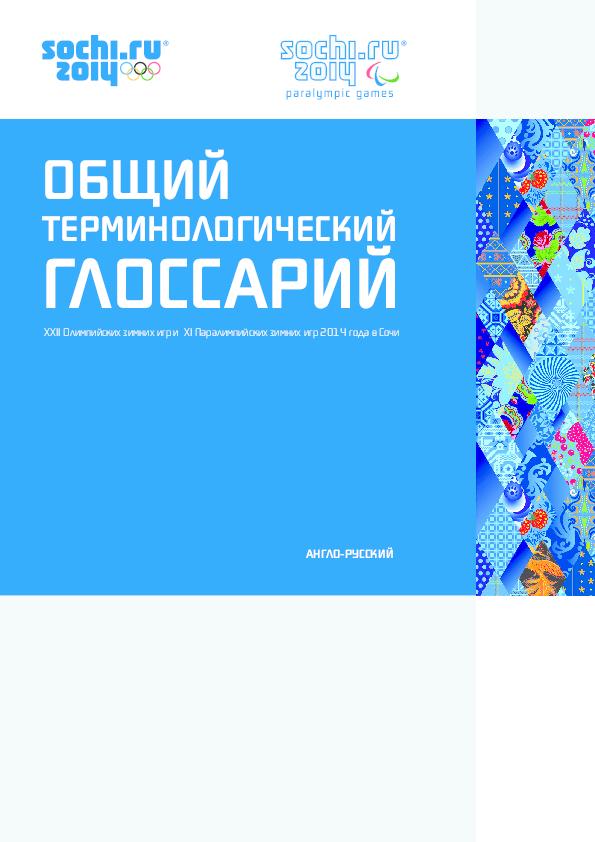 Что такое нулевое окончание в русском языке