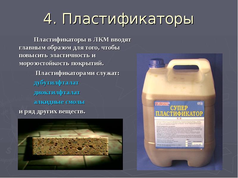Сиккатив: что это такое, нф 1 и жк для масляных красок, гост 1003 73, как сделать своими руками медный сиккатив, сфера применения