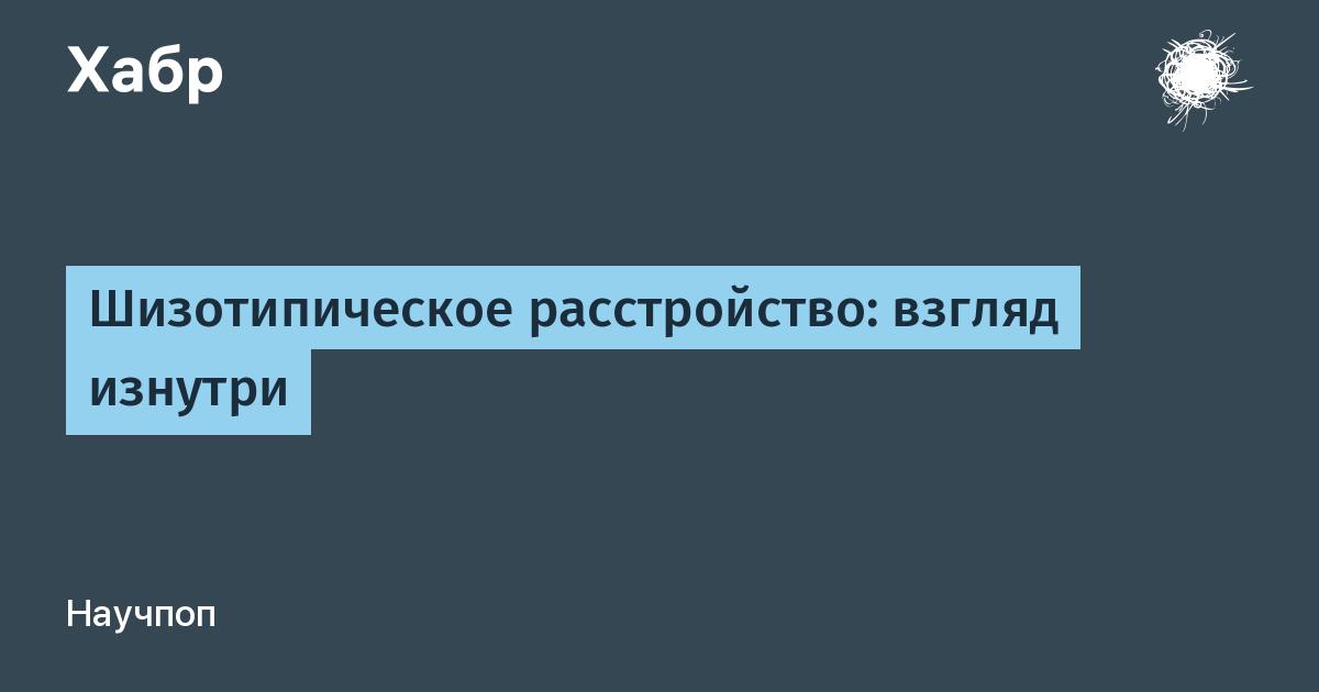 """Правильное правописание: """"настроение"""", """"настраение"""" или """"настроенье"""""""