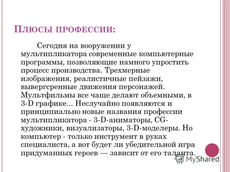 Мультипликатор - это... мультипликаторы, их виды и использование в оценке бизнеса :: syl.ru