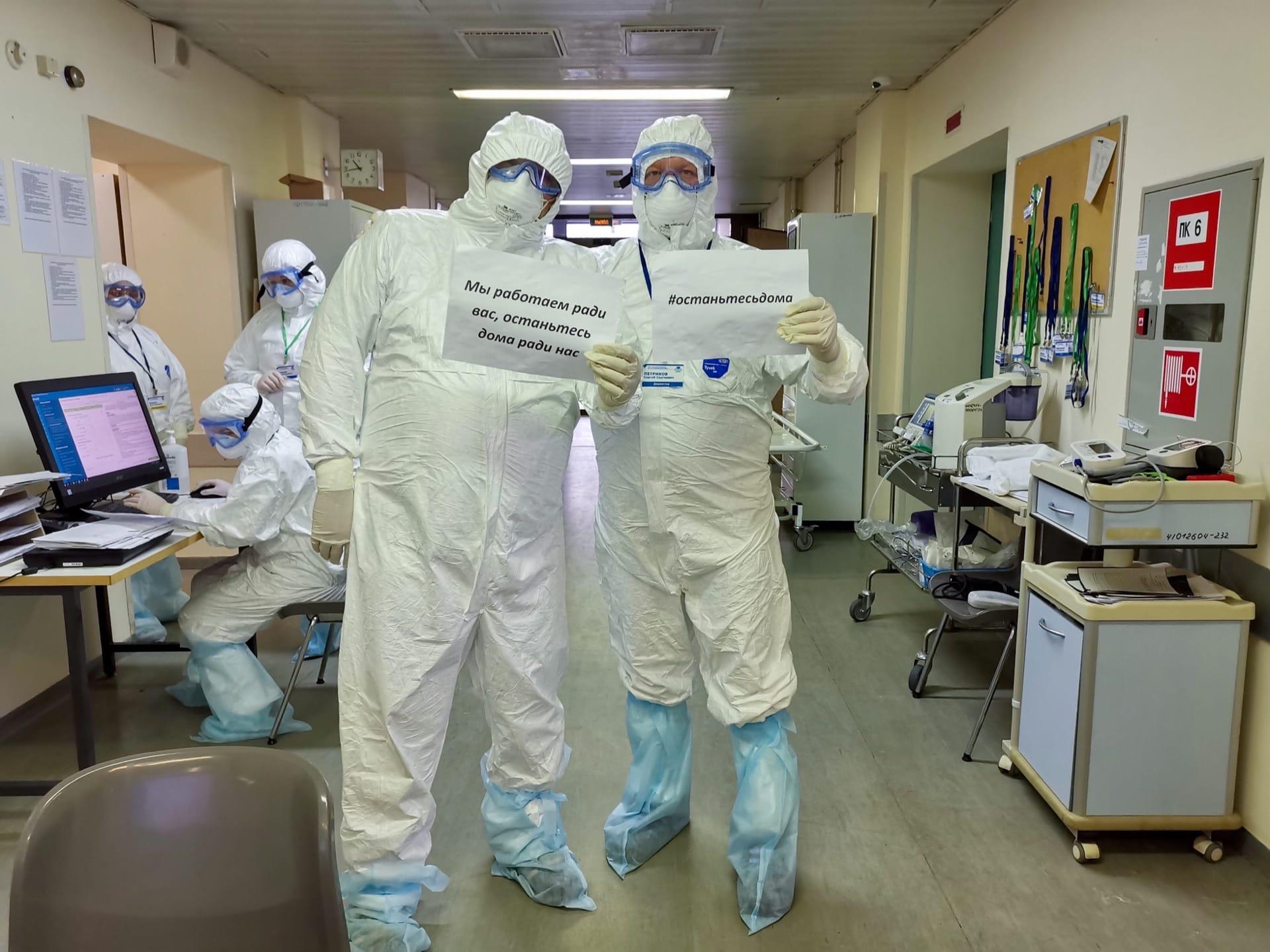 Больных орви в москве будут лечить и штрафовать как коронавирусных