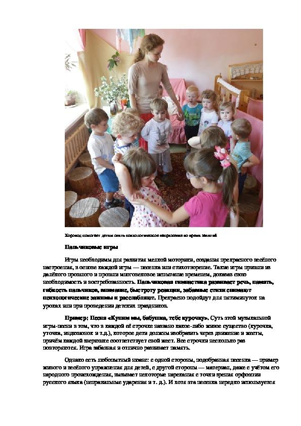 Обзор вальдорфских школ москвы