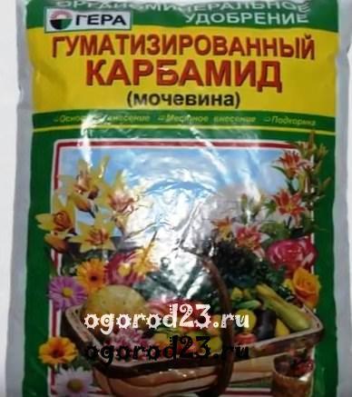 Удобрение мочевина - описание, состав и способы применения