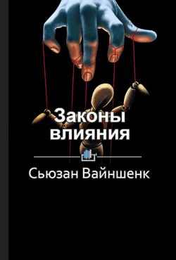 Значение слова «но» в 10 онлайн словарях даль, ожегов, ефремова и др. - glosum.ru