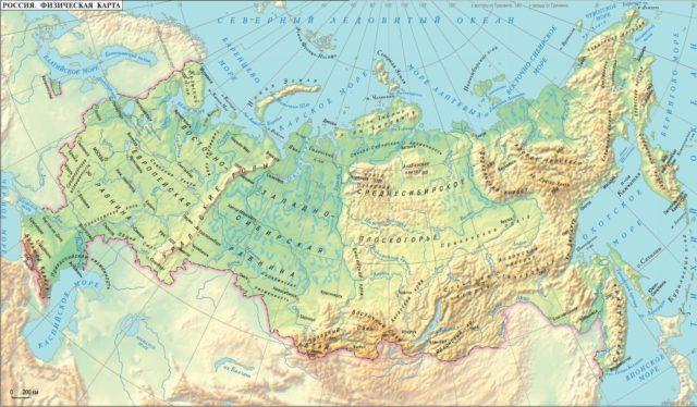 § 14. разнообразие рельефа земли