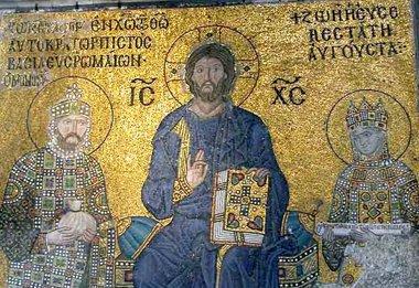 Теократия - theocracy