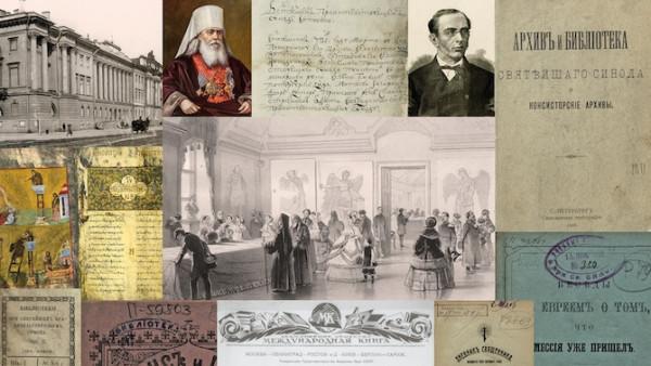 Синод - это... священный синод русской православной церкви