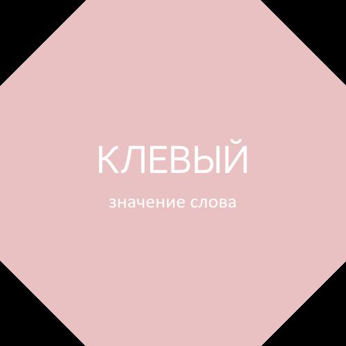 Глава роспотребнадзора: нет смысла проверяться на covid-19, не соблюдая правила // нтв.ru