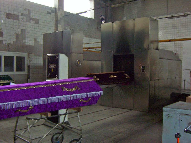 Крематорий — википедия