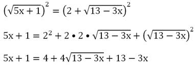 Решение уравнении (нахождение корней уравнения) | контент-платформа pandia.ru