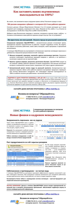 Как составить коммерческое предложение: пример текста и шаблоны кп