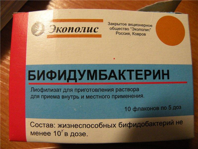 Лиофилизат для инъекций. как разводить лиофилизат?
