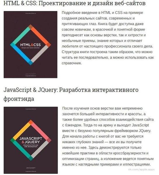 Язык программирования php: от истоков до современности —статьи на skillbox