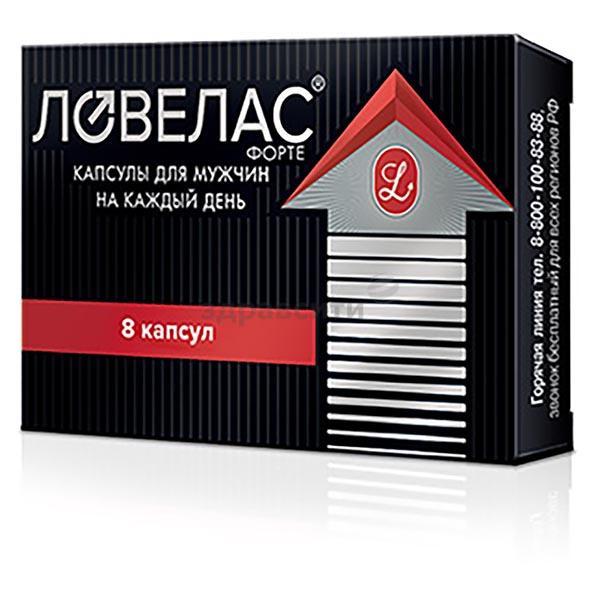 Таблетки ловелас для мужчин: отзывы, показания, инструкция по применению