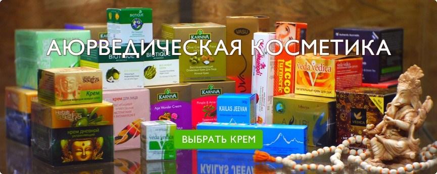 Ним аюрведа: применение, отзывы. ним (neem) himalaya - очищающее аюрведическое средство