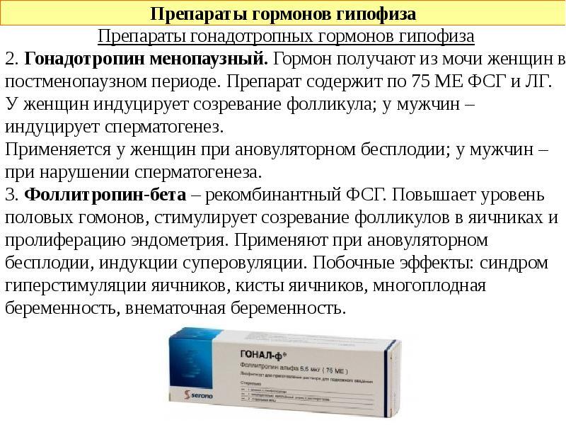 Дегидроэпиандростерон-сульфат (дэа-so4) у женщин, мужчин и детей
