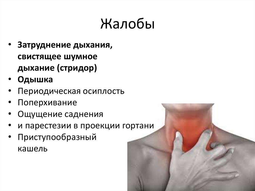Одышка при ковид-19 — нужно ехать в больницу?