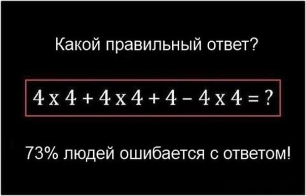 Математика | наука | fandom