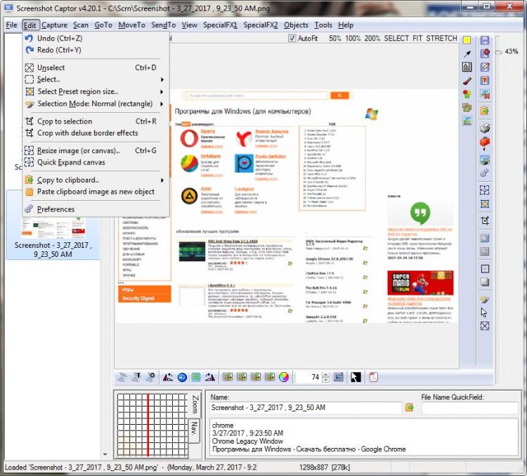 Снапшоты в vmware vsphere и все о них | настройка серверов windows и linux