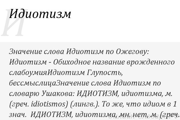 Дауншифтинг – что это такое простыми словами. чем опасен дауншифтинг и отказ от карьеры? | kadrof.ru