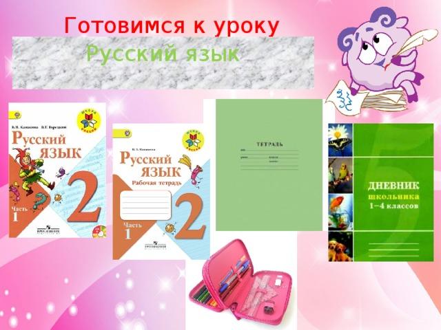 Местоимение в русском языке