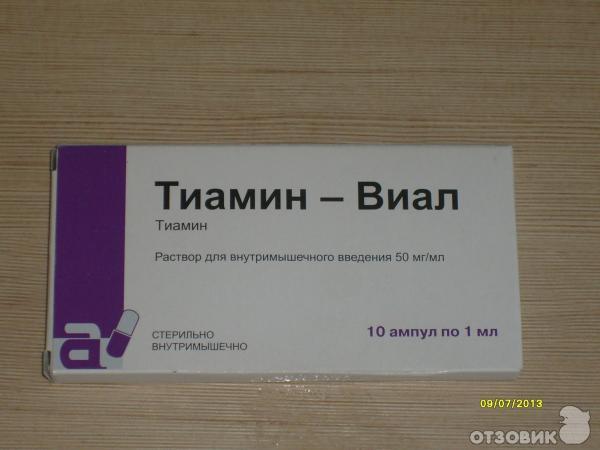 Витамин в1 (тиамин): формула, свойства, совместимость и функции в организме