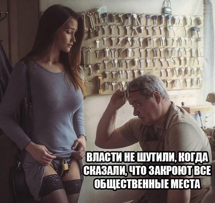 Конец теориям заговора: covid-19 появился естественным путем - hi-news.ru