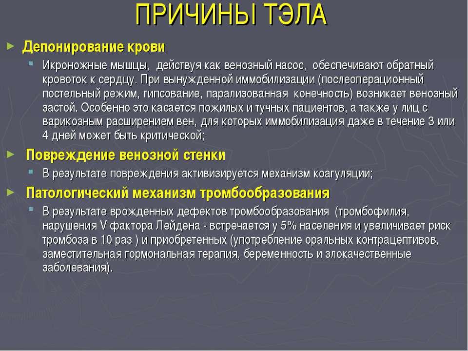 Депонирование документов — википедия переиздание // wiki 2