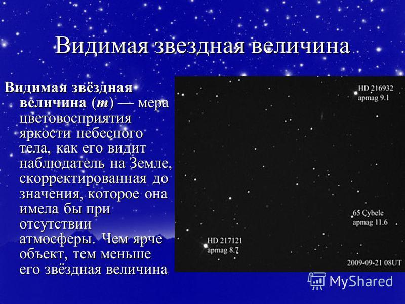 Абсолютная звёздная величина — википедия с видео // wiki 2