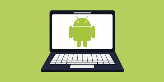 Эмуляторы android для windows