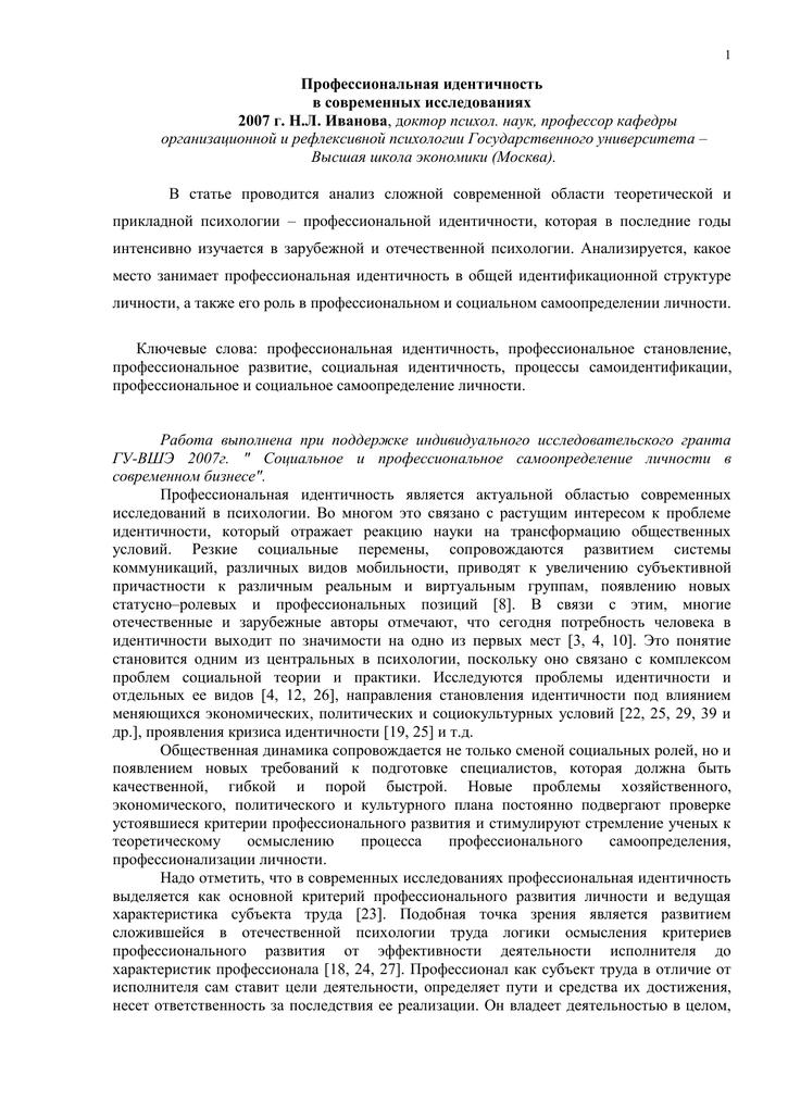 Социальная проблема - social issue - qwe.wiki