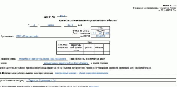 Кс-18 — википедия. что такое кс-18