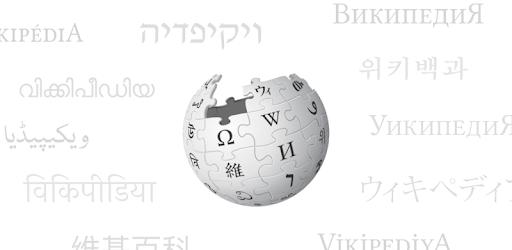 Разрешение (музыка) википедия