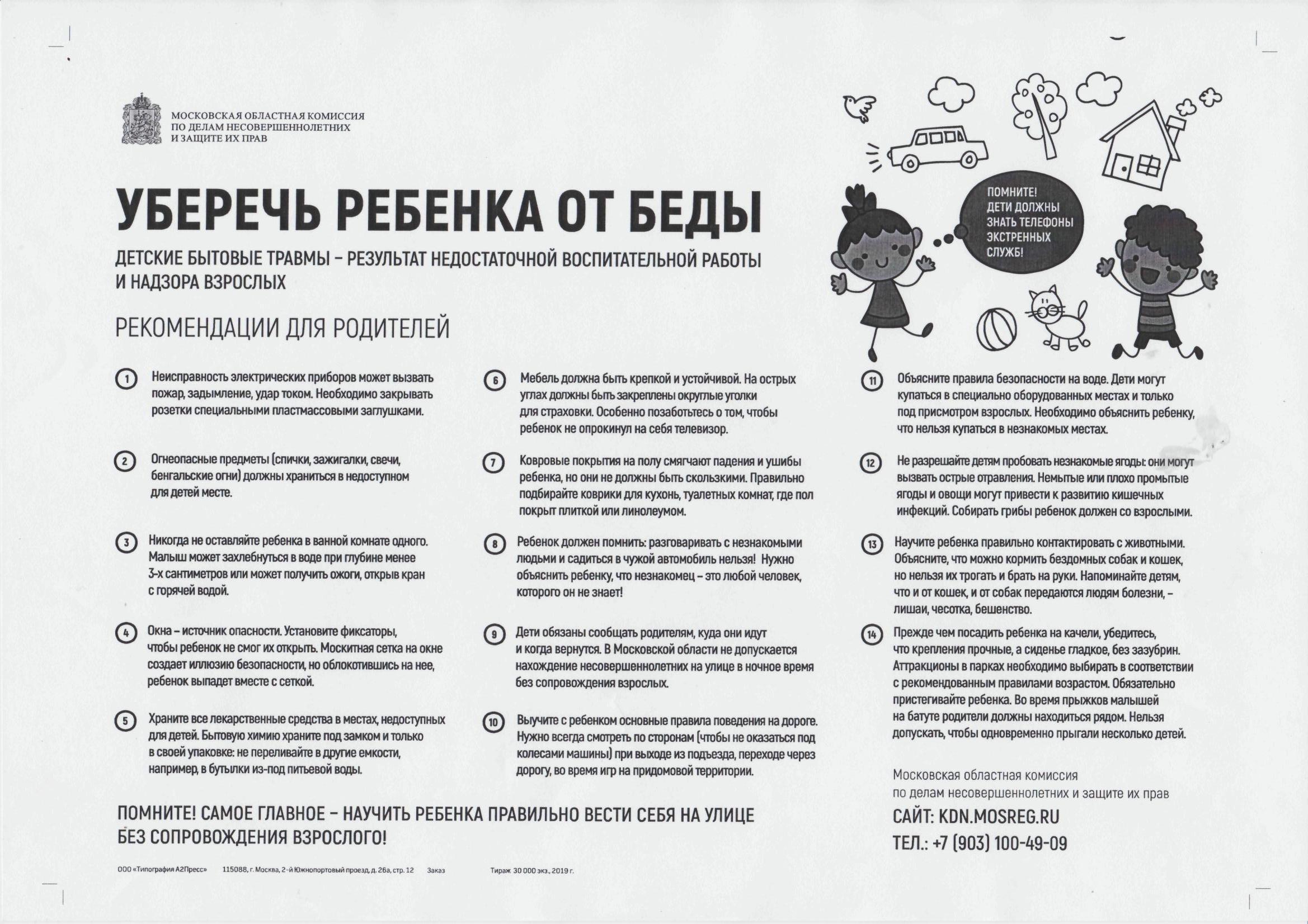 Что такое противоречие? определение, суть и причины противоречий :: syl.ru