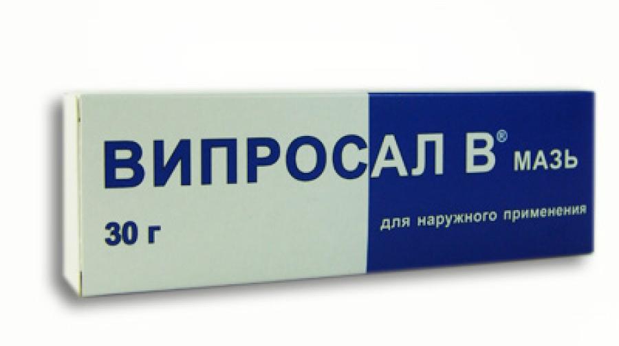 Чистотел применение в народной медицине от 100 болезней, рецепты
