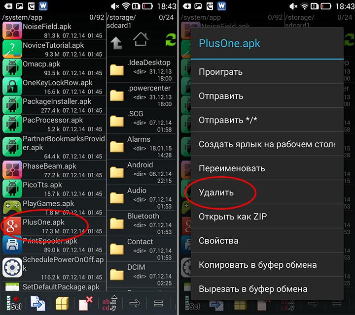 Самсунг мемберс: что это за приложение, можно ли его удалить