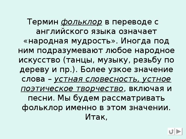 Словарь литературных терминов / блог :: бингоскул