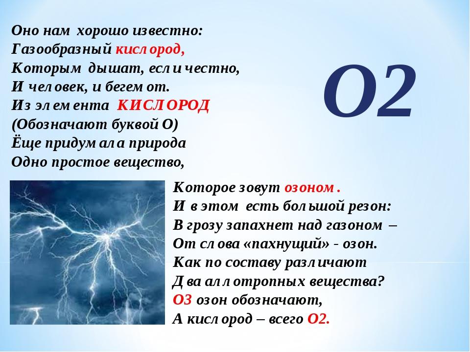 Атомарный кислород  - большая энциклопедия нефти и газа, статья, страница 1