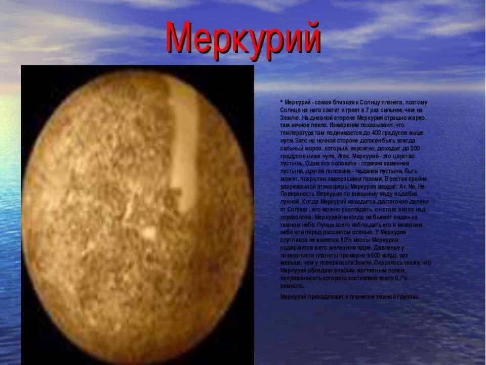 Что такое всд в «меркурии»