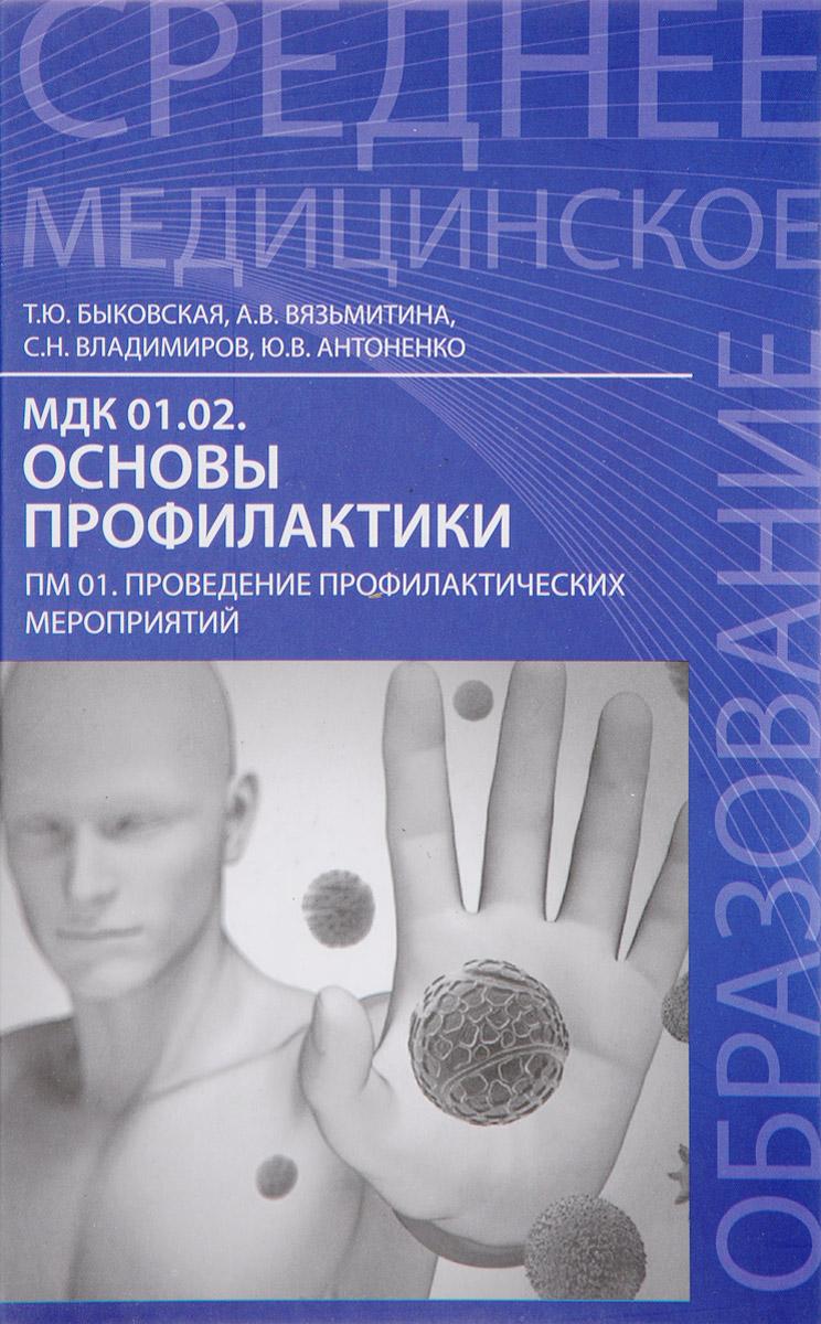 Mdk — википедия. что такое mdk