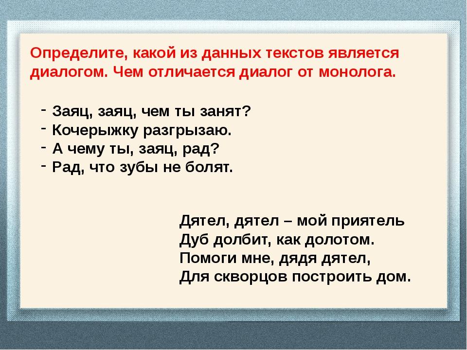 Примеры диалога в сценарии