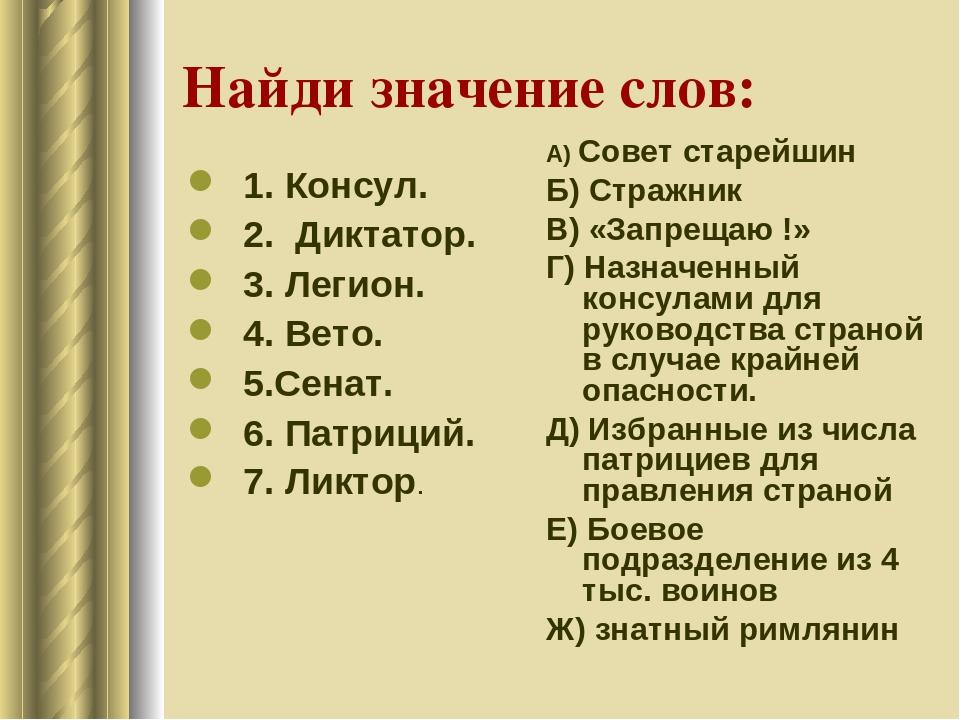 Консул (дипломат) — википедия. что такое консул (дипломат)