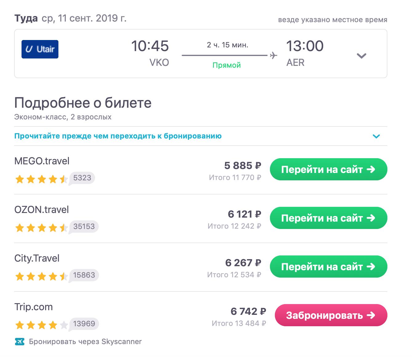 Что такое промо-реклама или btl-реклама, как ее принято называть promobank.ru