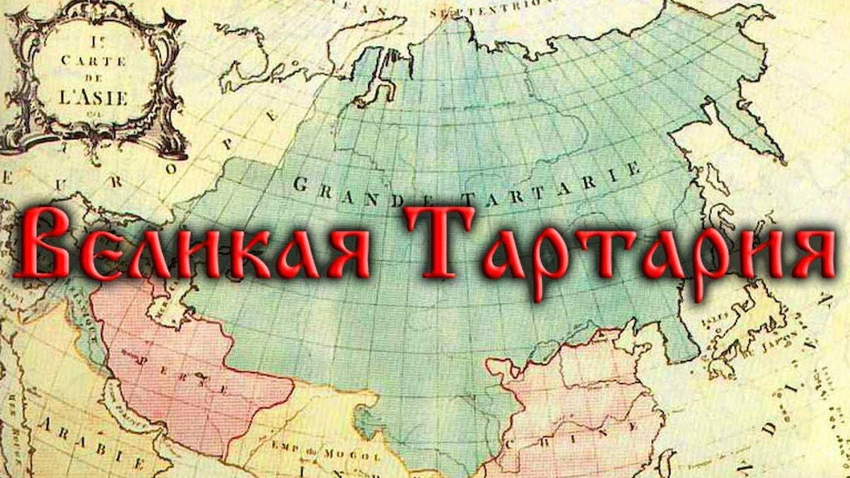 Тар — википедия. что такое тар