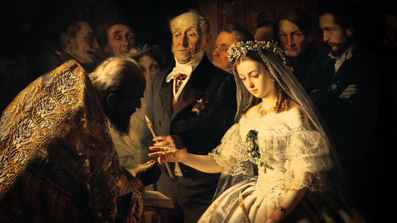 Что такое маргинальный брак: общие характеристики и отличительные черты